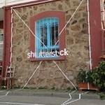 Campagne Shutterstock : des rues d'Istanbul à la shortlist du Festival de Cannes !