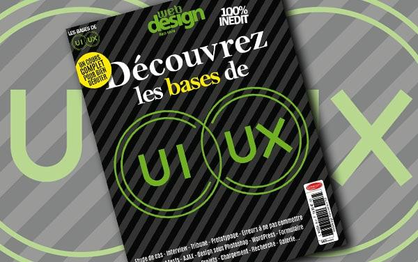 UIUX copie